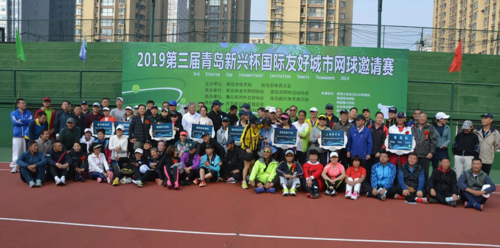 Reisebericht China - Qingdao 1